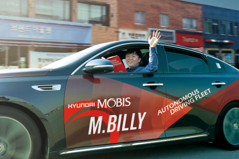 Hyundai Mobis announced that it plans to develop autonomous driving sensors, which are essential for future vehicles, by 2020, and lead the global market for autonomous driving based on its technology power. (Photo: Business Wire)
