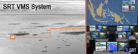 SRT - VMS Fisheries Management System (Photo: Business Wire)