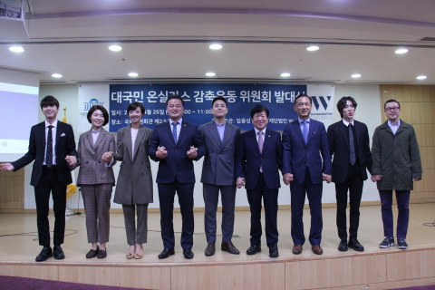Youree Lee (third from left), CEO of W-Foundation, along with campaign ambassadors Korean idol group INFINITE members and Korean government officials, during the HOOXI Campaign Committee Inauguration Ceremony at The National Assembly of Republic of Korea on 26th April 2018. PHOTO: W-FOUNDATION
