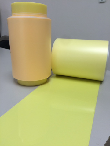 Crystallin PDC 100 and PDC 500 Down Conversion Film (Photo: Business Wire)