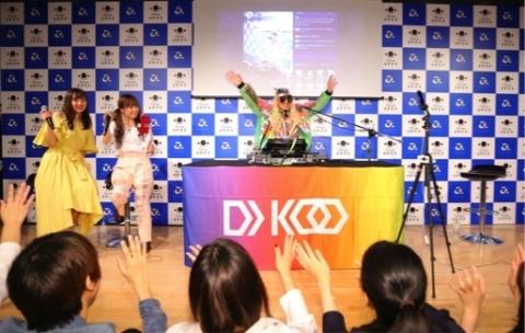 Rio (left), Shipitan (center) and DJ KOO (right) (Photo: Business Wire)