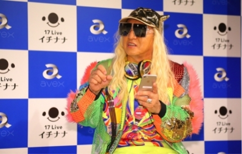 DJ KOO (Photo: Business Wire)