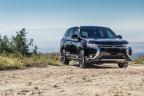 2018 Mitsubishi Outlander PHEV (Photo: Business Wire)
