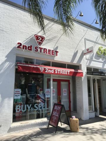 2nd Street Pasadena, store exterior (Photo: Business Wire)