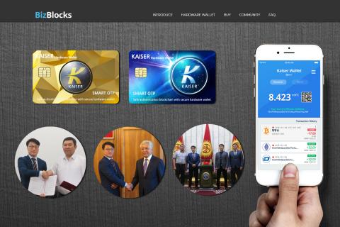 Kaiser Wallet /BizBlocks Inc. MOU sign with Kyrgyzstan