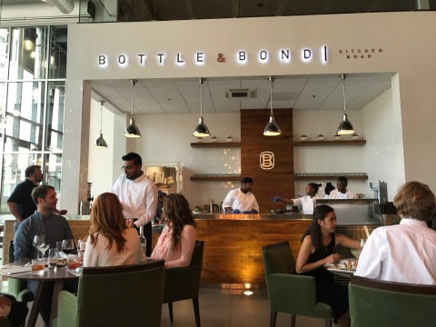 The Bardstown Bourbon Company, the largest new distillery in America, announced today the opening of Bottle & Bond Kitchen and Bar, the first full-service Kentucky Bourbon Trail restaurant and bar in a distillery. (Photo: Business Wire)