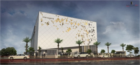 Our New Manufacturing Facility In Oman (Photo: AETOSWire)