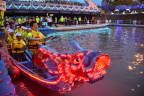 A dragon boat race game held at night time as part of the annual Lu-Kang Dragon Boat Festival Celebration Series events. (Photo: Business Wire)