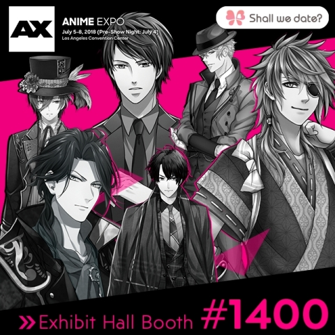 NTT Solmare's Shall we date? Series Attend Anime Expo 2018 in Los Angeles: Let the Sensational Experiences Take Your Breath Away! (Graphic: Business Wire)
