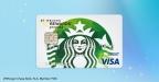 Starbucks Rewards™ Visa® Prepaid Card (Photo: Business Wire)