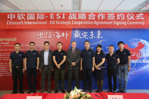 From left to right: Will Jiang, VP & Executive Committee Office Director, CSI - Wei Chen, Director o ...