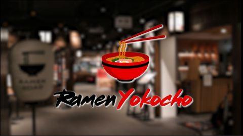 "Awarded program ""Ramen Yokocho"" (Graphic: Business Wire)"