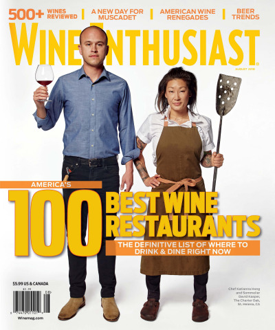 Wine Enthusiast's America's 100 Best Wine Restaurants of 2018 August Cover (Photo: Business Wire)