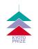 https://www.kyotoprize.org/en/