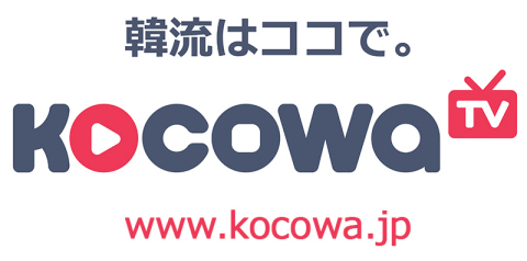 A logo of KOCOWA