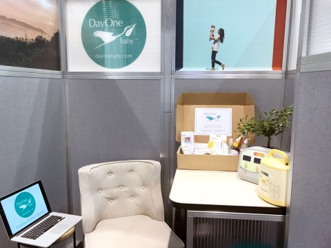 Portable Mother's Room by DayOne Baby at SHRM Conference(Photo: Business Wire)