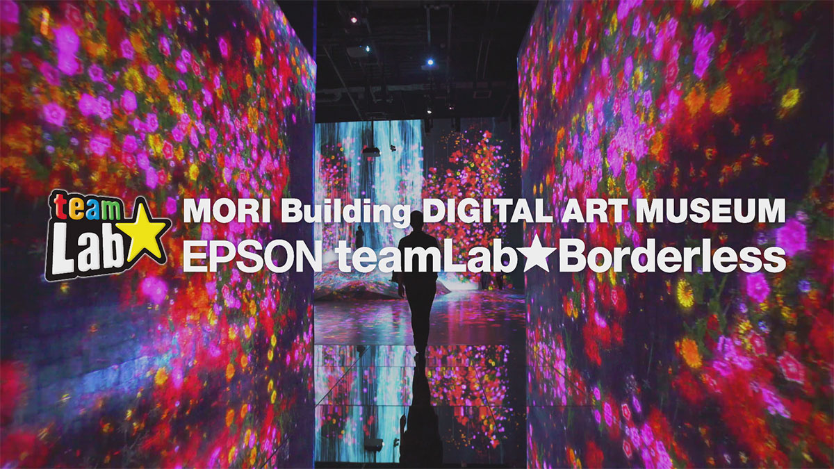 MORI Building DIGITAL ART MUSEUM: teamLab Borderless