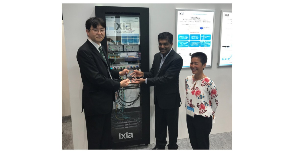 Test System from Ixia, a Keysight Business, Named Best of