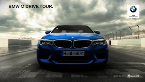 BMW M Drive Tour Virtual Experience (Photo: Business Wire)