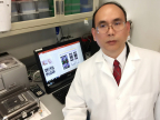 Chunyu Zhang, PhD, Principal Investigator, Lung Cancer and Aging Program, the Sidney Kimmel Comprehensive Cancer Center, Johns Hopkins University School of Medicine (Photo: Business Wire)