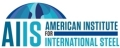 American Institute for International Steel (AIIS)
