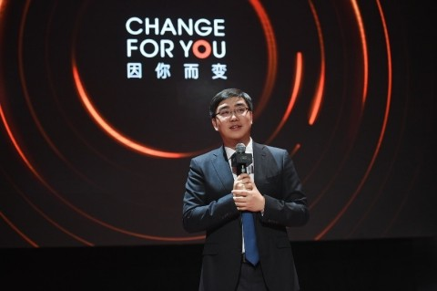 Cheng Wei, Founder and CEO of Didi Chuxing, unveils rebranding and service upgrades to DiDi Premier in Beijing