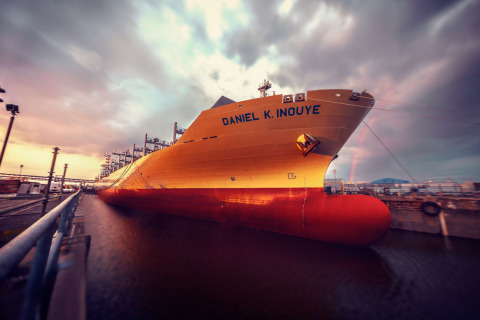 Philly Shipyard's 29th vessel, Daniel K. Inouye, floats in the Outfitting Dock at Philly Shipyard. (Photo: Business Wire)