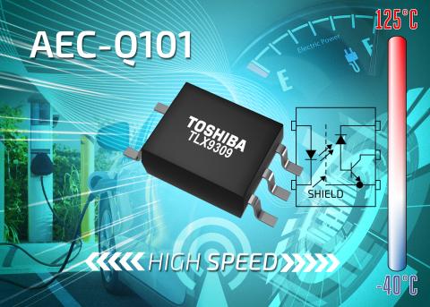 東芝:TLX9309の製品イメージ (画像:ビジネスワイヤ)