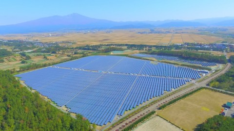 Yuza Solar Plant (Photo: Business Wire)