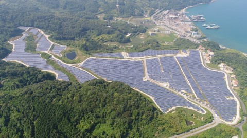 Yanai Solar Plant (Photo: Business Wire)