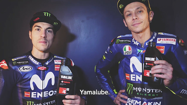 Yamalube - A Liquid Engine Component: Glass Harp (Feat. Rossi and Vinales)