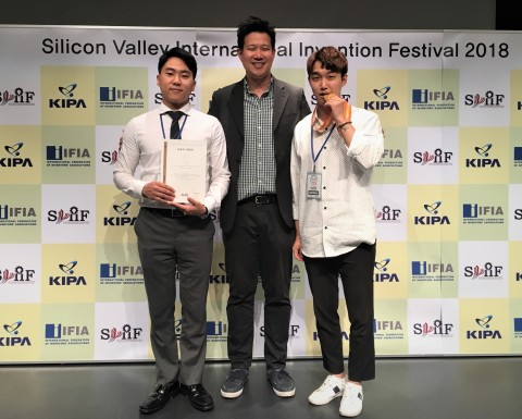 The LiDAR technology startup in South Korea, SOS LAB received the Gold Prize for 'excellence and creative efforts to invent' for their patented hybrid scanning LiDAR design at the inaugural Silicon Valley International Invention Festival 2018 (SVIIF 2018). LiDAR is the core scanning technology. There are 3 LiDAR products: the SL-1 for self-driving cars, the GL-3 for factory automation and robotics, and the TL-3 for security and automatic doors. (Photo: Business Wire)