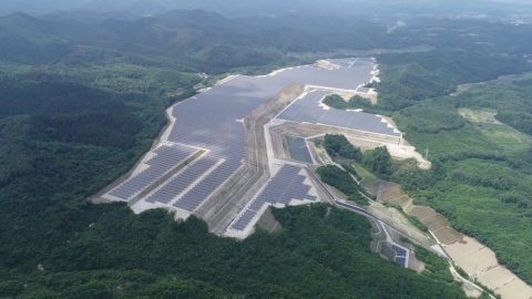 KYOCERA TCL Solar completes 28MW solar power plant in Miyagi Prefecture, Japan (Photo: Business Wire)