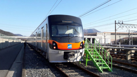 Train of Metro Line 1 (Photo: Business Wire)