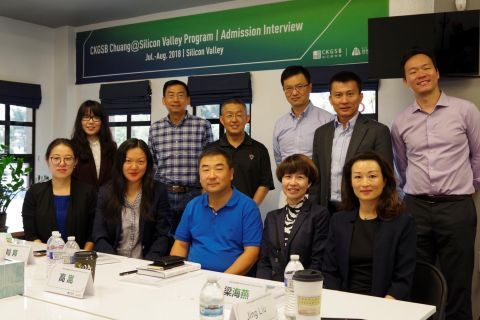 Chuang Community of CKGSB Kicks off Silicon Valley Program, A Bridge to China for US Startups (Photo: Business Wire)