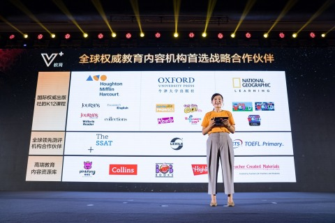 VIPKid Founder and CEO Cindy Mi announces VIPKid's expansion of curricula, product lines, and overseas operations across 100 countries (Photo: Business Wire)