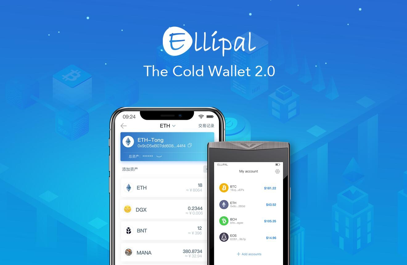 """The Cold Wallet 2.0""""? ELLIPAL Launches Mobile-oriented Cold Wallet ..."""