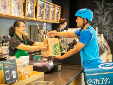 """At a press conference in Shanghai today, Starbucks and Alibaba Group unveiled details of a strategic partnership that will enable a seamless Starbucks Experience and transform the coffee industry in China. Collaborating across key businesses, including Ele.me, Hema, Tmall, Taobao and Alipay, Starbucks will pilot delivery services beginning September 2018, establish """"Starbucks Delivery Kitchens"""" in Hema and integrate multiple platforms to co-create an unprecedented virtual Starbucks store. The partnership promises to give an even more personalized online Starbucks Experience for Chinese customers. (Photo: Business Wire)"""