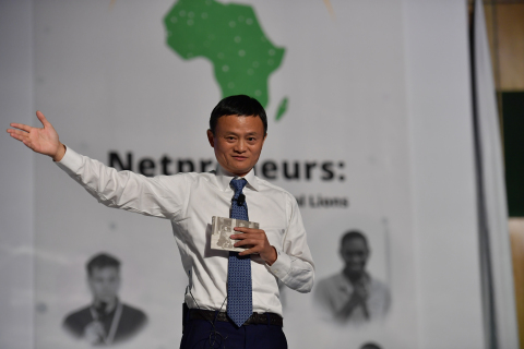 Jack Ma announces the launch the Jack Ma Foundation Netpreneur Prize for Africa. Courtesy of Jack Ma Foundation.
