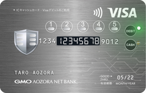 Dynamics Inc. and GMO Aozora Net Bank, Ltd. today announced the first battery-powered, interactive debit and cash cards for the Japanese market (Graphic: Business Wire)