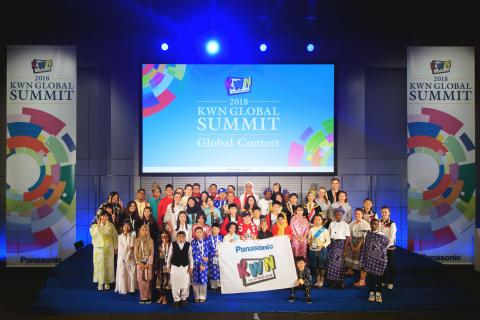 A total of 54 kid journalists from 16 countries and region participated in KWN Global Contest 2018. (Photo: Business Wire)