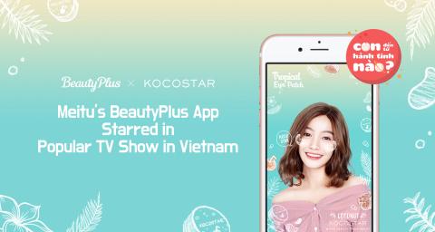 The selfie editing app BeautyPlus of Meitu and Korean mask pack brand Kocostar starred together in O ...