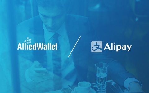 Allied Wallet now accepts AliPay – a leading third-party online payment solution from China. (Graphi ...