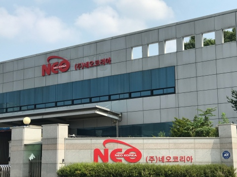 NEOKOREA, a world's leading general trading company based in Korea, announced its plan of hosting me ...