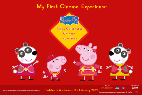 Entertainment One and Alibaba Pictures Announce Joint Production to Bring Peppa Pig to Theaters in China (Photo: Business Wire)