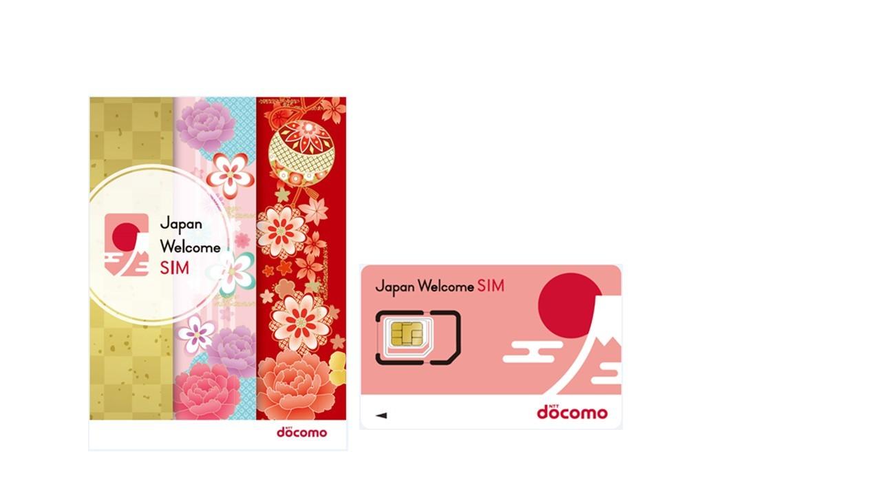 DOCOMO to Provide Prepaid SIM Cards at Tokyo 2020 World Press