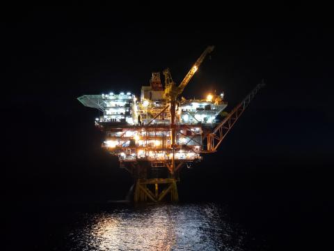 The CNOOC HZ32-5/33-1 Oilfield Joint Development Project platform. (Photo: Business Wire)