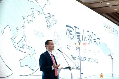 Alibaba Group Founder and Executive Chairman Jack Ma speaking at Alibaba's Xin Philanthropy Conference 2018 in Hangzhou, China (Photo: Business Wire)