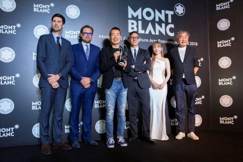 The 27th Montblanc de la Culture Arts Patronage Award (Photo: Business Wire)