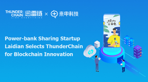 Power-bank Sharing Startup Laidian Selects ThunderChain for Blockchain Innovation (Photo: Business Wire)